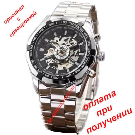 Часы продать механические самара час стоимость киловатта