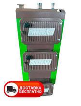 Твердотопливный котел SteelArt SA-25 кВт длительного горения 6 мм