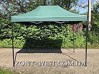 Шатёр торговый садовый прорезиненный 3х4,5м зеленый