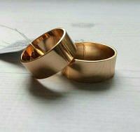 Обручальные кольца Американка 8 мм 16,17,18,20... размер, медзолото, медицинское золото