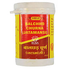 Джатаманси чурна (Jatamansi Churna, Vyas Pharmaceuticals) тоник для нервной системы, 50 грамм