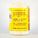 Джатаманси чурна (Jatamansi Churna, Vyas Pharmaceuticals) тоник для нервной системы, 50 грамм, фото 2