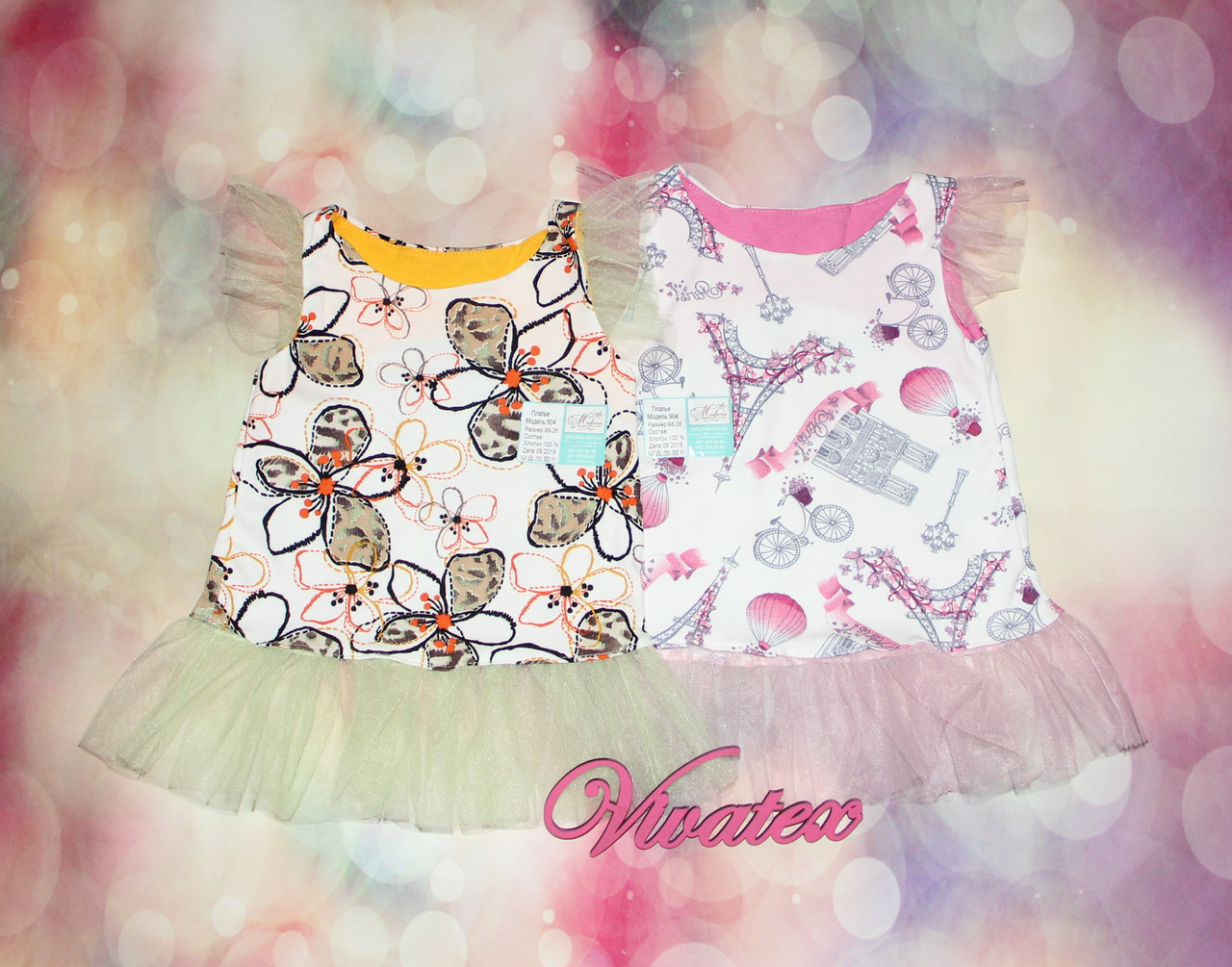 Платье детское 904 интерлок+фатин
