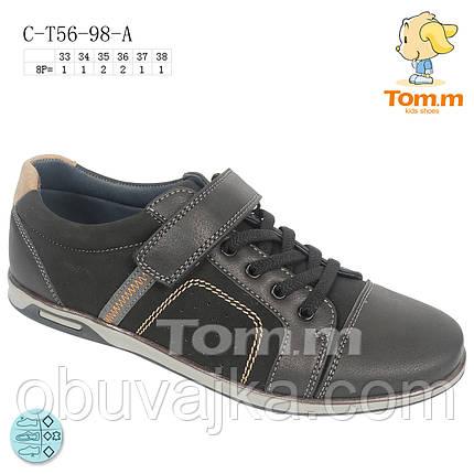 Школьная обувь Подростковые туфли для мальчиков от Tom m(33-38), фото 2