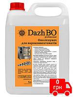 Ополаскиватель  для пароконвектоматов ДажБО  Professional 5л