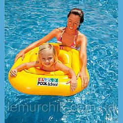 Круг для малышей 56587 с местом для подгузника от годика