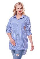 Рубашка женская Стиль голубая Размеры  48, 50, 52, 54, 56, 58., фото 3