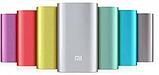 Портативное Зарядное Xiaomi 20800 mAh, фото 2