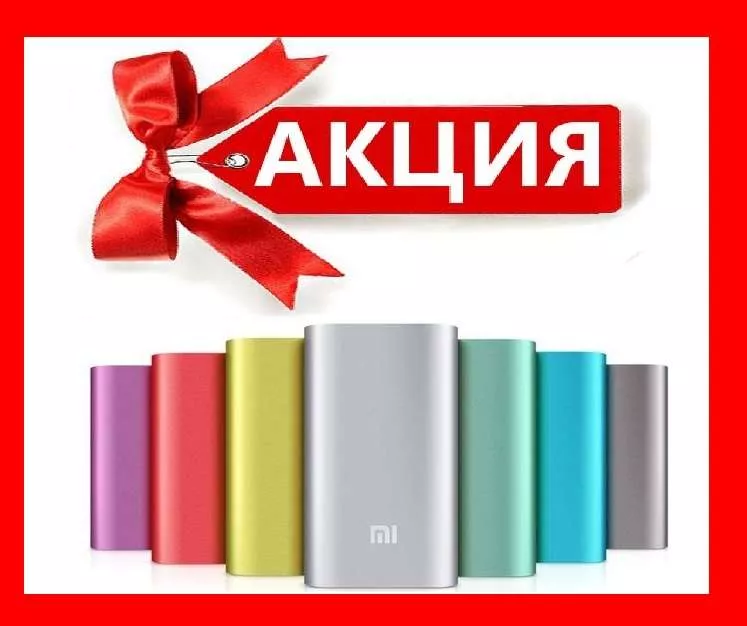 Портативное Зарядное Xiaomi 20800 mAh