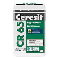 Гидроизоляционная смесь Ceresit CR-65 25 кг