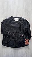 Стильная куртка для девочек от 4 до 12 лет