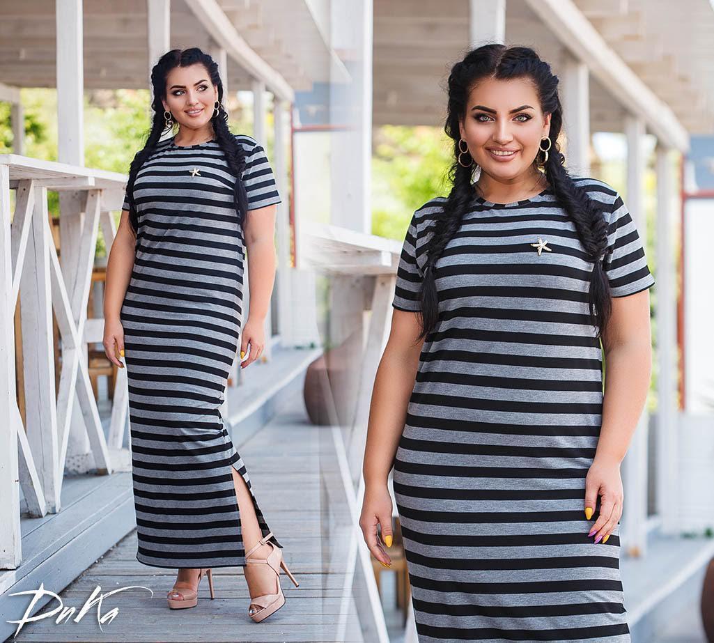 Платье женское 15195 батал