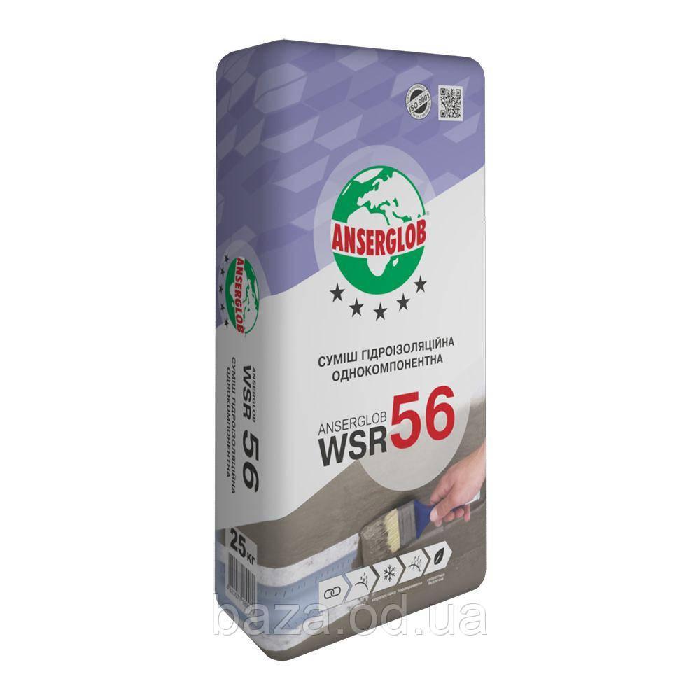 Суміш для гідроізоляції Anserglob WSR 56, 25 кг