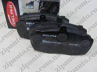 Тормозные колодки передние LDV Convoy / DAF 400 DELPHI