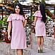 Платье женское 1141дг батал, фото 2