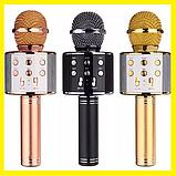 Караоке-микрофон Q7, Q9, WS-858 с динамиком эхо Bluetooth Отправка, фото 2