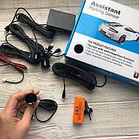 Парктроник для автомобиля на 4 датчика Assistant Parking Sensor PS-201
