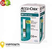 Тест полоски Акку-Чек Актив 50шт,Accu-Chek Active Срок:07.2020