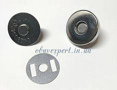 Кнопка магнитная наружная 16 мм Никель