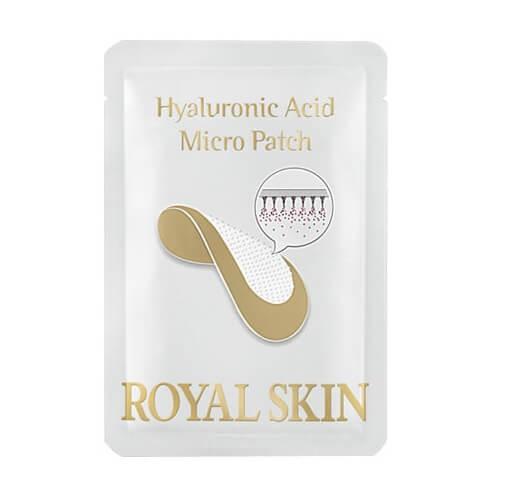 Гиалуроновые мезо-патчи Royal Skin Hyaluronic Acid Micro Patch с микроиглами 1 пара