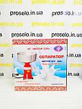 """Сепаратор - молокоочиститель """"Мотор - Сич"""" 100-15, фото 7"""