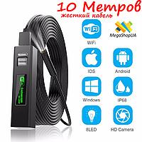 Водонепроницаемый Wi-Fi USB Эндоскоп. Жесткий кабель 1200P. Эндоскоп Android/PC/IOS 10 метров