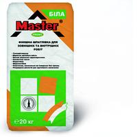 Шпаклевка Master ® Front Finish безпесчаная белая 20 кг