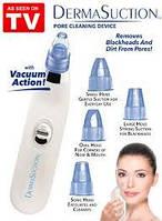 Очиститель пор для лица Derma Suction Remover