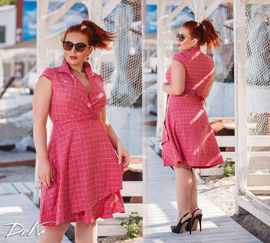 Платье женское 205дг батал