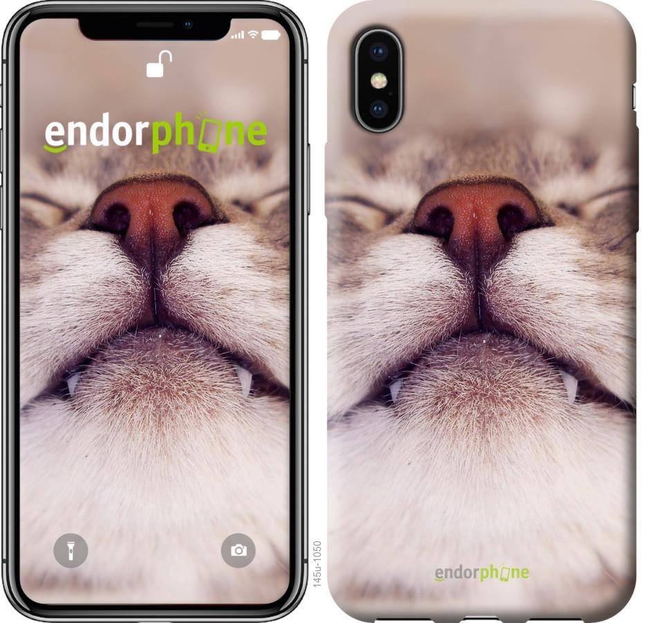 Чехол на iPhone X Очень довольный кот