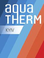 Презентация оборудования PlusTerm на AquaTerm 2015 в г. Киеве