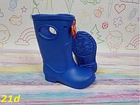 Детские резиновые сапоги непромокаемые голубые 20\21, 22\23, 26\27 (21d)