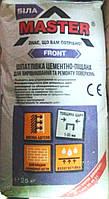 Шпаклівка Master ® Front біла 25 кг