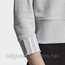 Укороченное худи женское Adidas Cropped Hoodie EJ8538  , фото 3