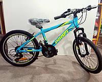"""Велосипед 20"""" дюймов 2-х колесный Profi  горный, 18 скоростей, ободные тормоза"""