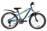 """Велосипед 24"""" дюйма 2-х колесный Discovery Flint, 18 скоростей, звоночек"""