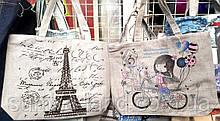 Женские летние пляжные сумки на плечо 42*33 см