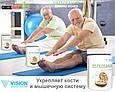 OsteoSanum VISION (ОстеоСанум) - источник кальция и витамина D3, фото 5