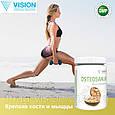 OsteoSanum VISION (ОстеоСанум) - источник кальция и витамина D3, фото 7