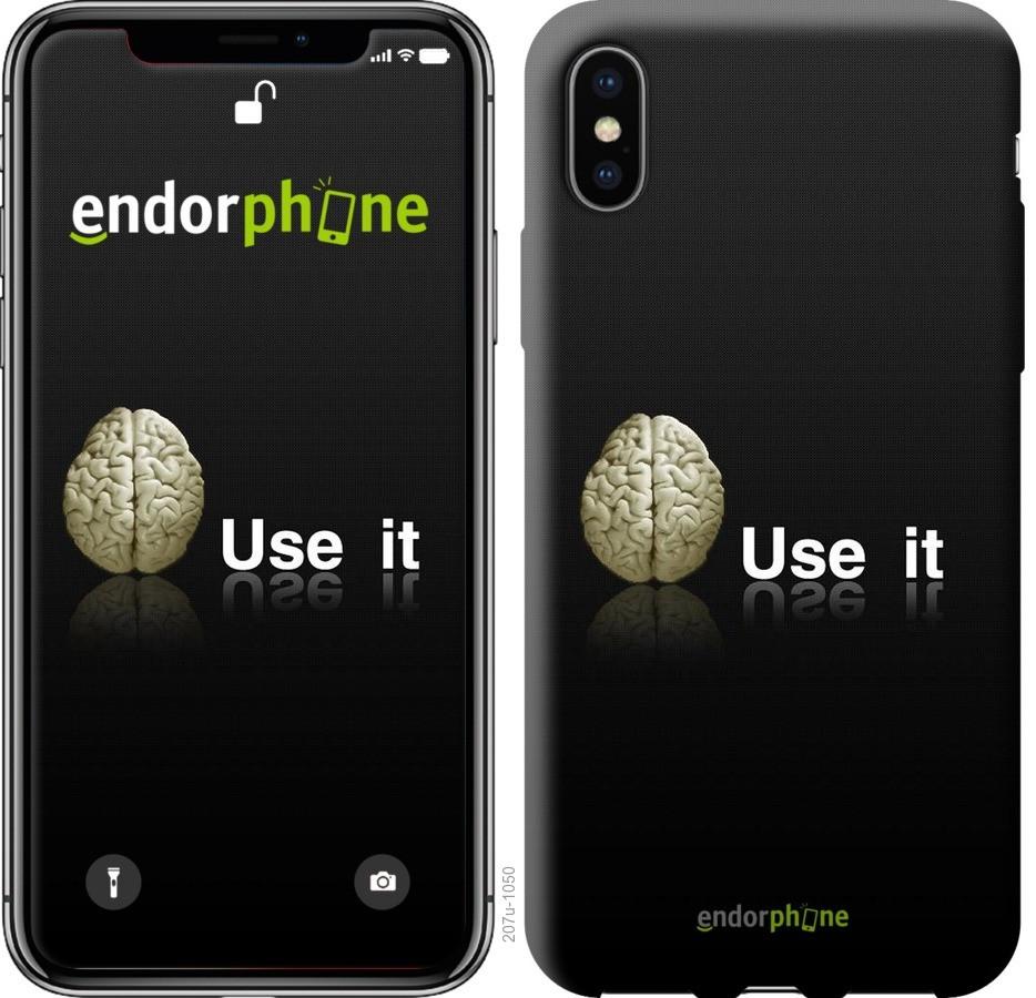 Чехол на iPhone X Use it Мозг