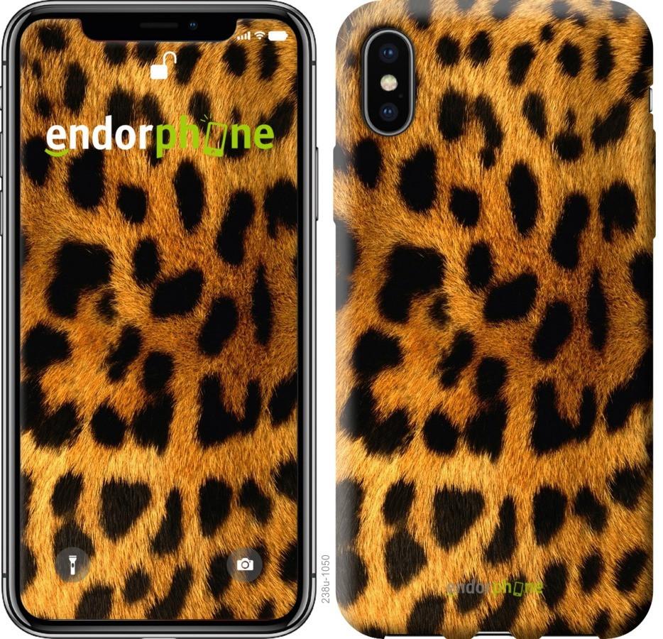 Чехол на iPhone X Шкура леопарда