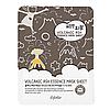 Тканевая маска c вулканическим пеплом - Esfolio Pure Skin Volcanic Ash Essence Mask Sheet