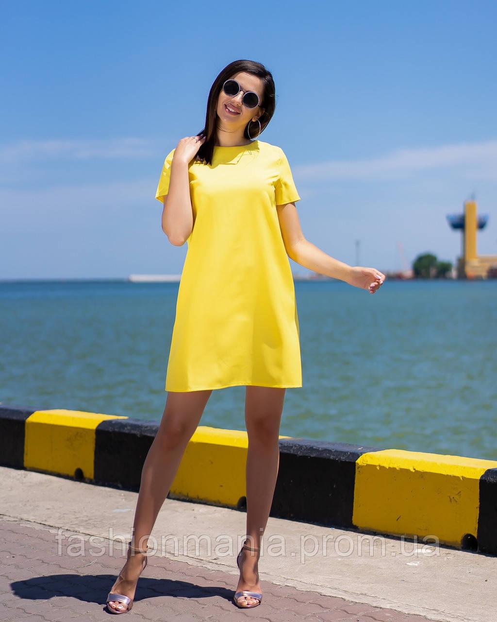 Платье женское зелёное, сирень, малина, жёлтое