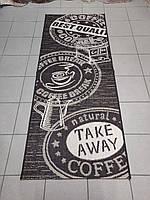 Безворсовой коврик Naturalle 0.80x2