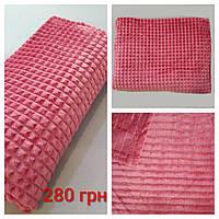 Велюровый плед розовый