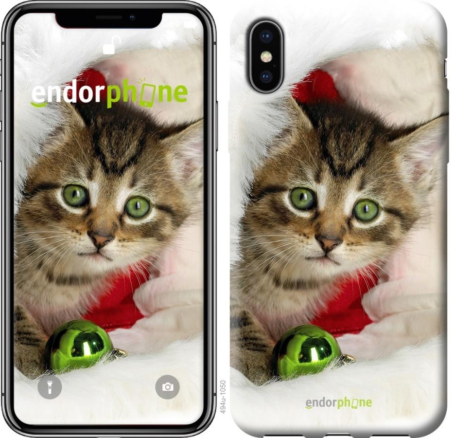 Чехол для телефона iPhone X Новогодний котёнок в шапке