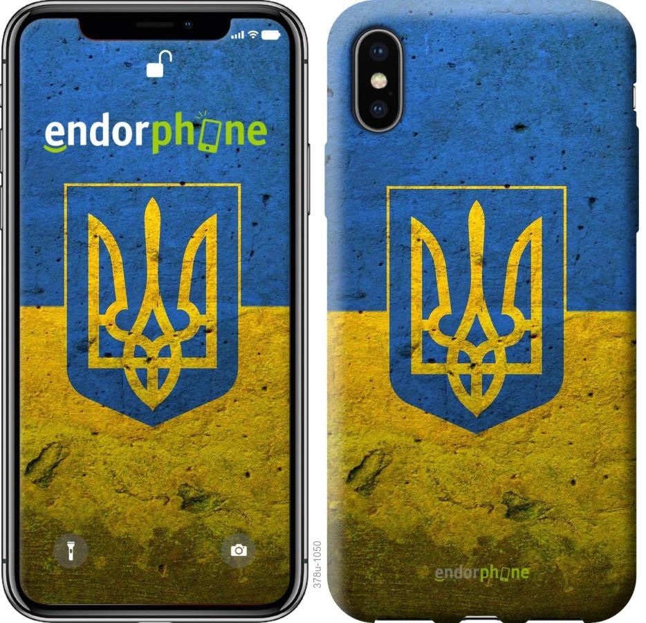 Чехол для телефона iPhone X Флаг и герб Украины