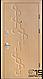 Входная дверь Страж, Diamant, Inflex, фото 4