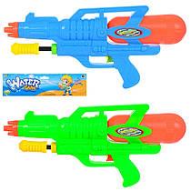 """Водяний пістолет """"Water Gun"""" великий з накачуванням, 5618"""