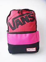 Школьный городской рюкзак Стильный в стиле vans red-pink-black